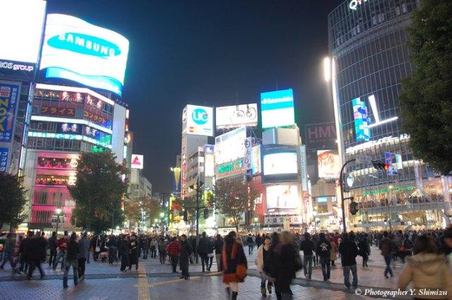 Shibuya crossing. Photograph by Y. Shimizu.