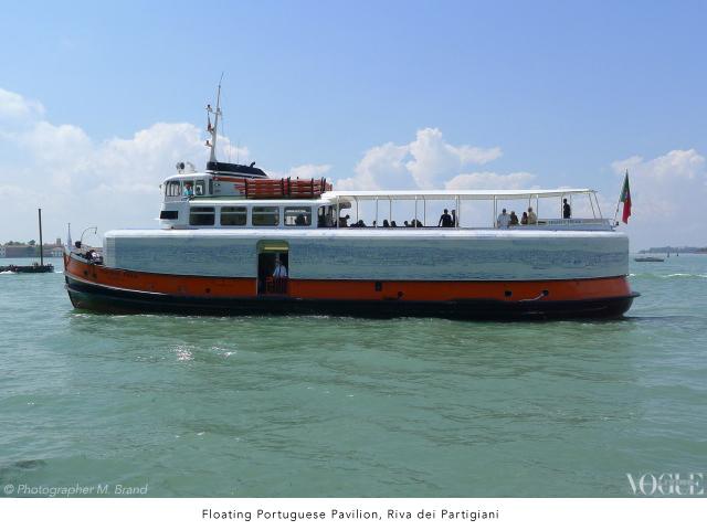 floating Portuguese pavilion