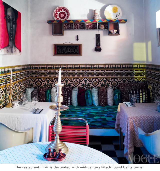 Elizir Essaouira
